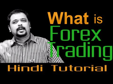 What's Forex Trading - Hindi Tutorial